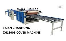 Cover Machine's Maintenance