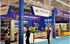 Taian Zhanhong's 2019 domestic exhibition participation schedule